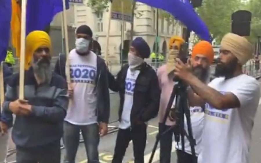 نیویارک میں بھارتی قونصل خانے کے سامنے کشمیر اور سکھ برادری کا احتجاج