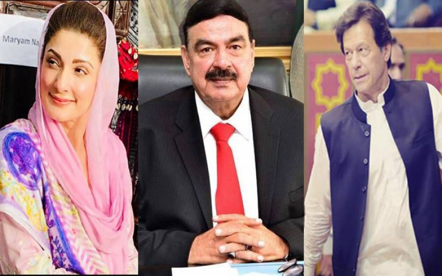 وزیر اعظم عمران خان نے مریم نواز کے حوالے سے بڑا فیصلہ کرلیا