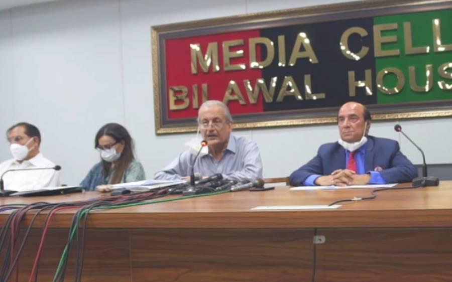 17 اگست کو نیب میں آصف زرداری کی پیشی،پیپلز پارٹی نے کارکنوں کو حیران کن ہدایت کر دی