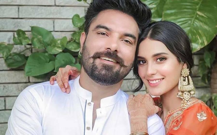 """""""یاسر حسین سے جلد شادی اس لیے کی کیونکہ ۔۔۔""""اداکارہ اقرا ءعزیز نے چٹ منگی پٹ بیاہ کی پہلی مرتبہ وجہ بے نقاب کر کے سب کو حیران کر دیا"""