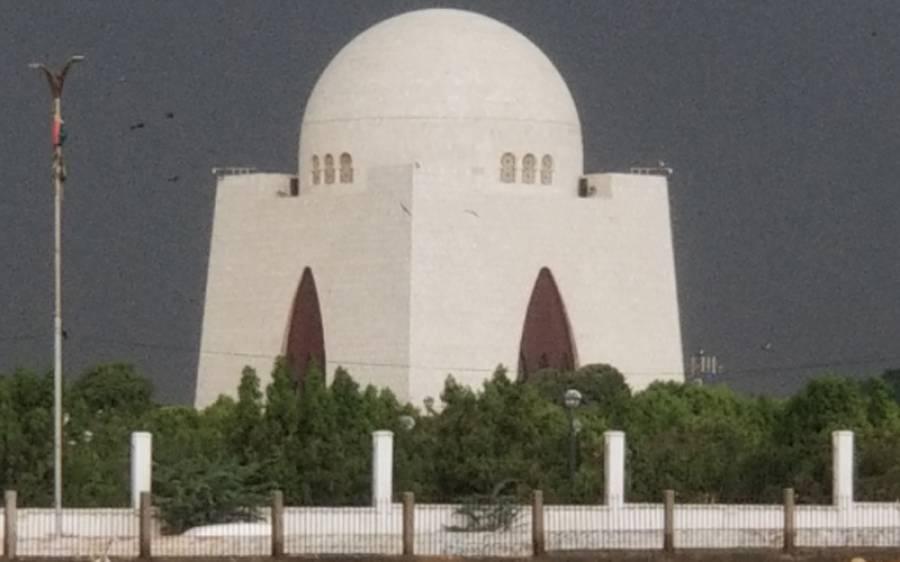 شہر قائد کا بااختیار میئر لانے کیلئے تحریک انصاف،ایم کیو ایم اور سندھ حکومت کیا کرنے جا رہی ہے؟بڑی خبر آگئی