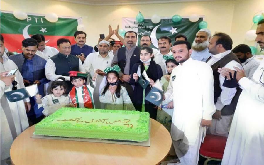 پاکستان تحریک انصاف مدینہ منورہ کے زیر اہتمام یوم آزادی کی تقریب کا انعقاد