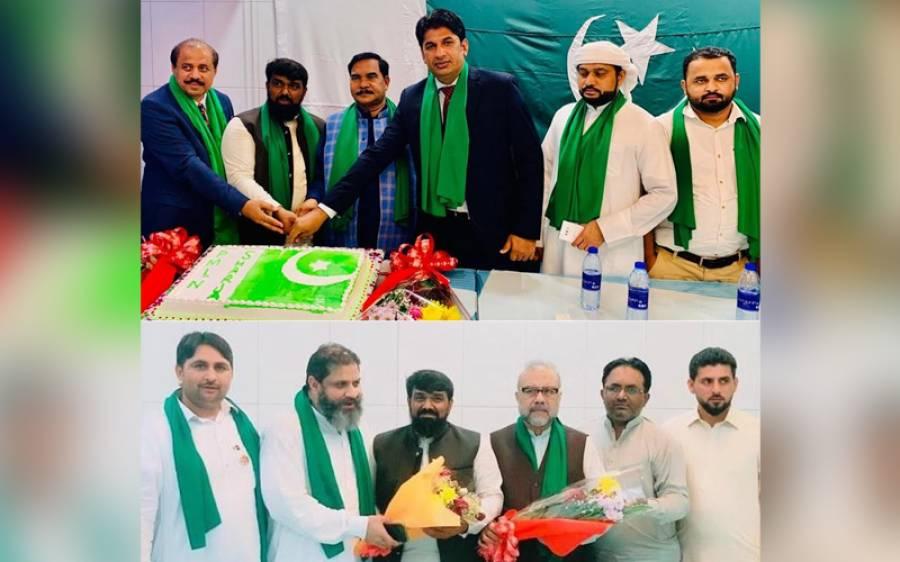پاکستان کا 73 واں یوم آزادی شارجہ میں جوش و جذبہ سے منایا گیا