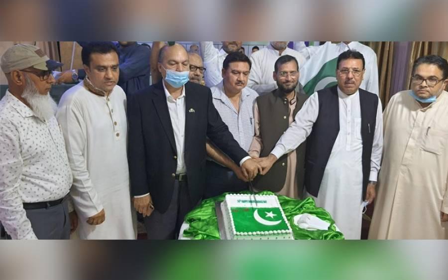 پاکستان اوورسیز کمیونٹی گلوبل نے شارجہ میں پاکستان کا یوم آزادی منایا