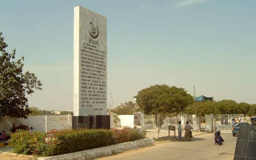 جامعہ کراچی کی پی ایچ ڈی کی طالبہ کی خودکشی، یونیورسٹی ترجمان کا موقف بھی آگیا
