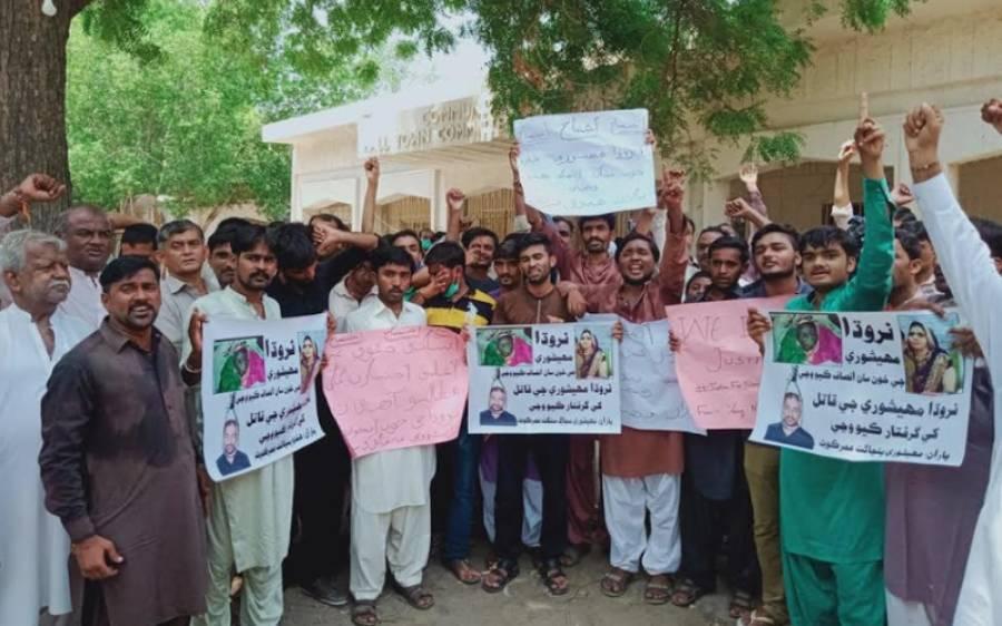 مٹھی شہر کے مہیشوری محلے میں لڑکی نرودا کو قتل کرنے اور قاتلوں کی عدم گرفتاری کے خلاف احتجاج