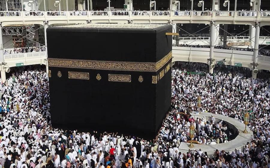 نئی تاریخ رقم ہوگئی، مسجد الحرام اور مسجد نبوی میں خواتین کو تاریخ میں پہلی مرتبہ اہم ترین ذمہ داری دے دی گئی