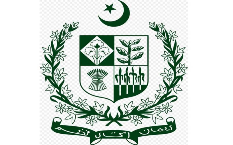 پی ٹی آئی حکومت کے پہلے2 سال میں کامیابیوں کی رپورٹ آج جاری ہوگی