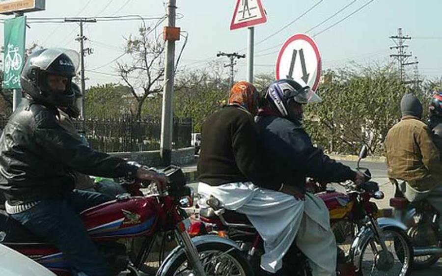 موٹر سائیکل کی ڈبل سواری پر پابندی کا فیصلہ