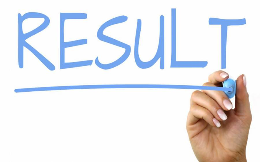پنجاب میں میٹرک اور انٹرمیڈیٹ کے امتحانی نتائج جاری کرنے سے متعلق اہم پیشرفت