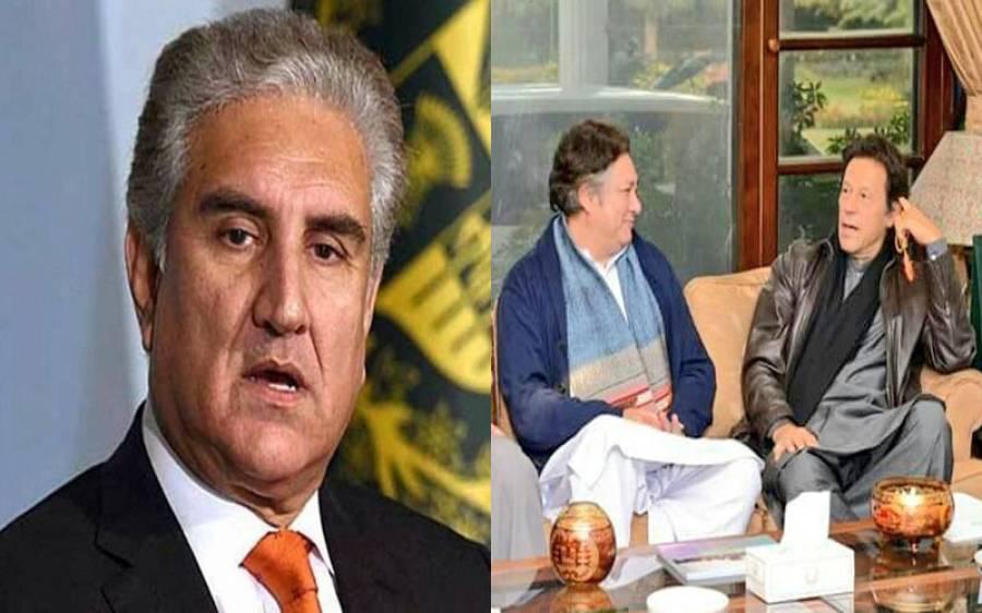 وزیر خارجہ شاہ محمود قریشی نے مبینہ طور پر پرنسپل سیکرٹری اعظم خان کو تھپڑ مار دیا، نجی ٹی وی کا تہلکہ خیز دعویٰ