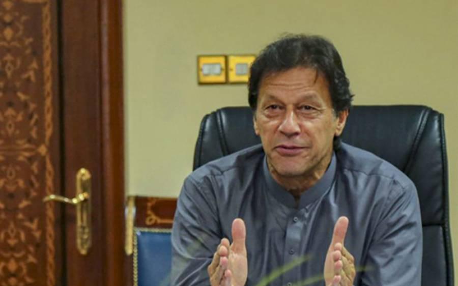 'پاک بھارت کرکٹ سیریز نہیں ہوسکتی' وزیر اعظم عمران خان نے واضح کردیا، وجہ بھی بتادی