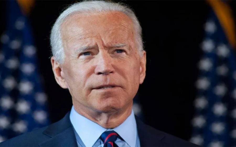 ڈیموکریٹس نے جوبائیڈن کو باضابطہ طور پر صدارتی امیدوار نامزد کردیا