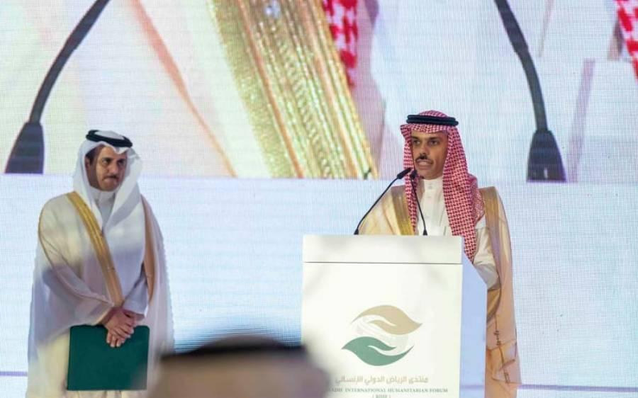 متحدہ عرب امارات اور اسرائیل کے معاہدے پر سعودی عرب کا پہلا بیان آگیا