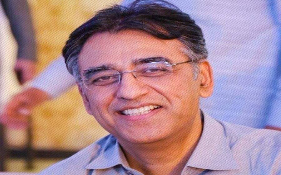 کراچی میں مل کر کام کرنے کے فیصلے کے بعد وفاقی حکومت نے سندھ کو ایک اور بڑی پیشکش کردی