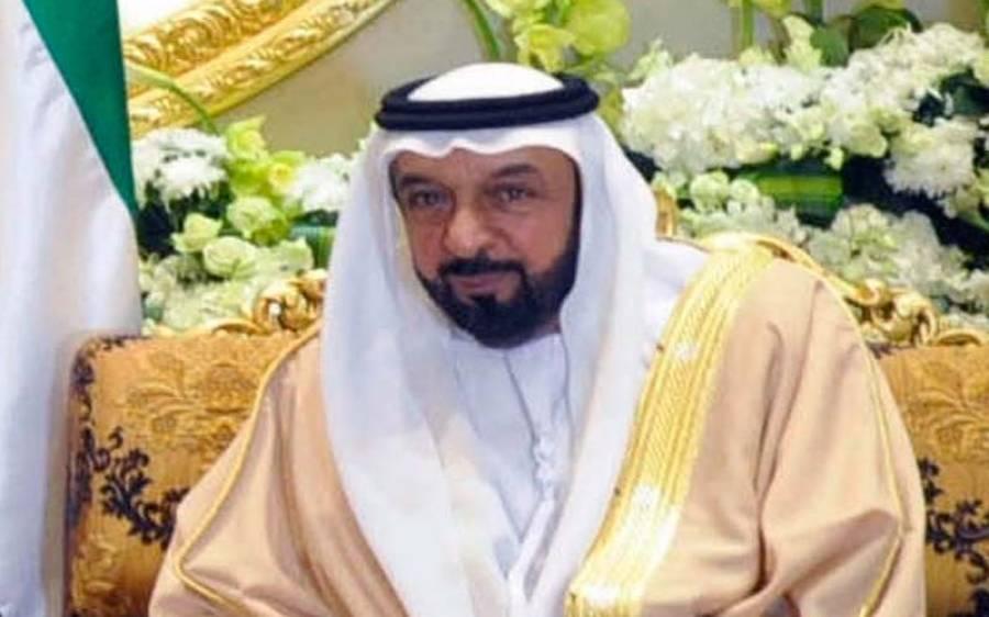 اسرائیلی صدر نے عربی زبان میں خط لکھ کر ابو ظہبی کے ولی عہد کو مقبوضہ بیت المقدس کے دورے کی دعوت دے دی