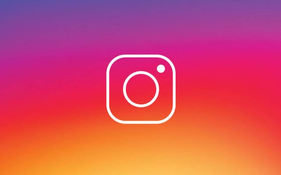 انسٹاگرام نے خاموشی سے نیا فیچر متعارف کرا دیا