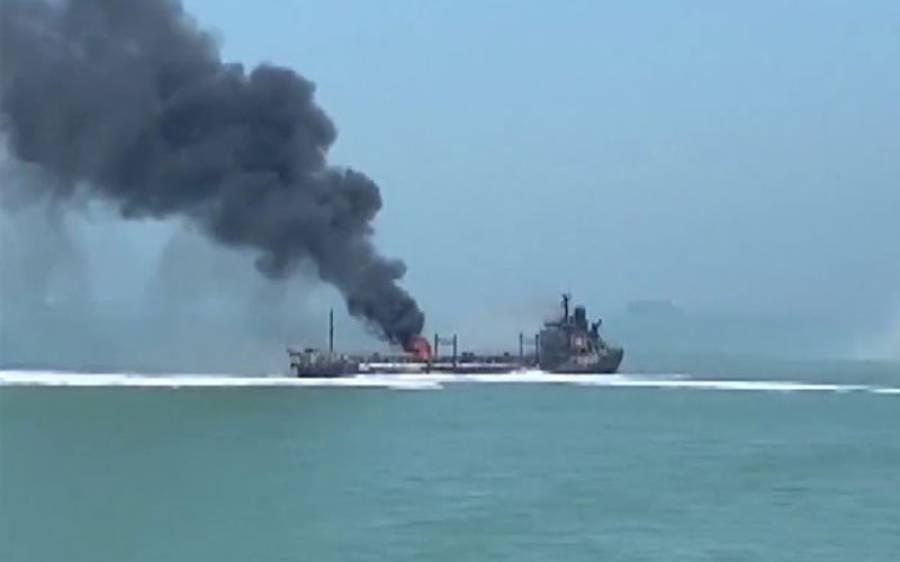 شنگھائی کے قریب 2 بحری جہاز آپس میں ٹکرا گئے، بڑی تباہی