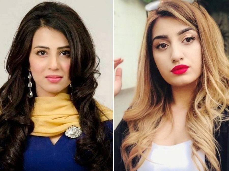 ڈاکٹر ماہا کی خودکشی کو اداکارہ اُشنا شاہ نےقتل قرار دے دیا