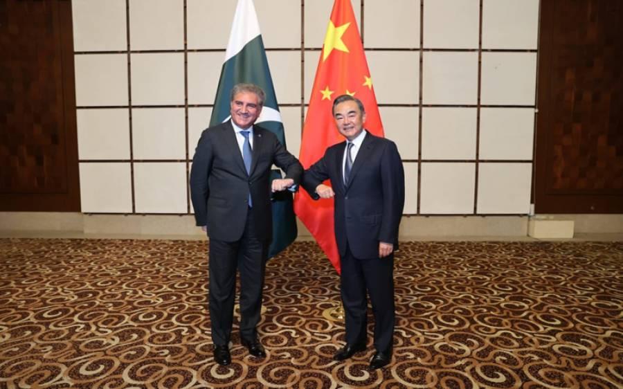 شاہ محمود قریشی کے دورہ کرتے ہی چین نے بڑا اعلان کردیا