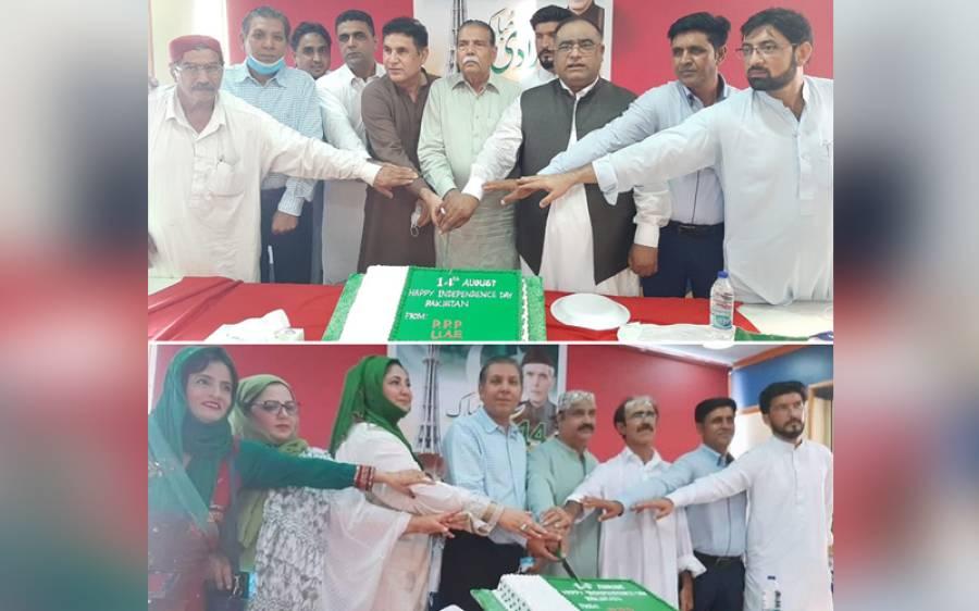 جشن آزادی کی تقریب پاکستان پیپلزپارٹی یو اے ای کے زیر اہتمام شارجہ کے مقامی ہوٹل میں منعقد