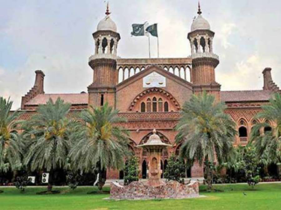 لاہورہائیکورٹ کالوہا پگھلانے والی فیکٹریوں کو آلودگی کم کرنے والے آلات نصب کرنے کاحکم