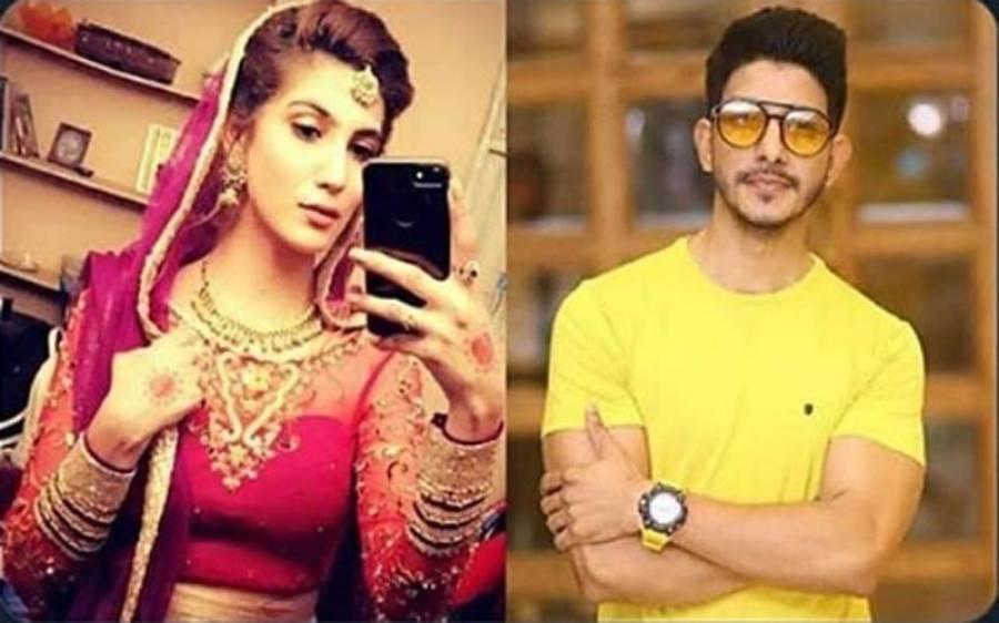ساتھی اداکارہ ماڈل نازش جہانگیر سمیت گرفتاری کی خبروں پر گلوکار محسن عباس حیدر کا ردعمل بھی آگیا