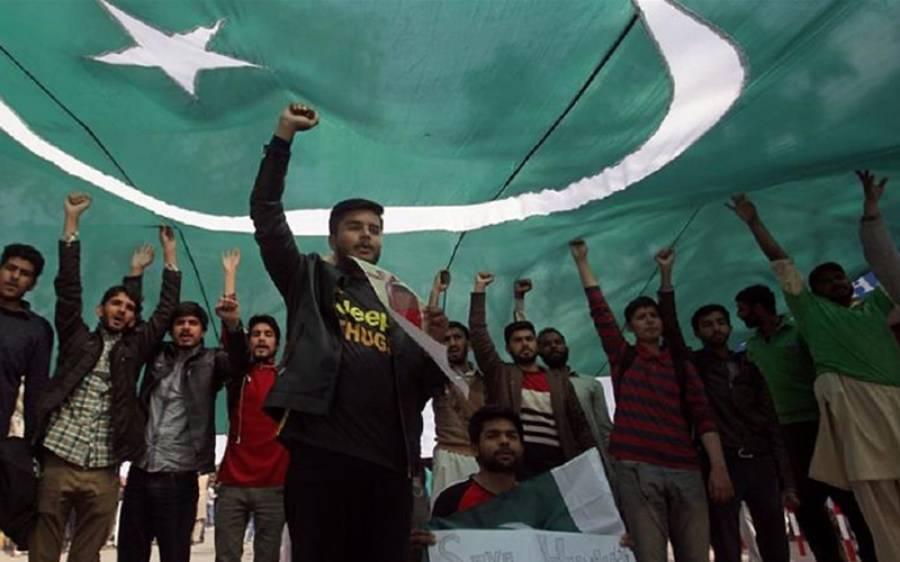 پاکستانی وزیراعظم کے دہری شہریت والے خصوصی معاونین کے بارے میں لوگ کیا سوچتے ہیں؟ سروے کا حیران کن نتیجہ آگیا