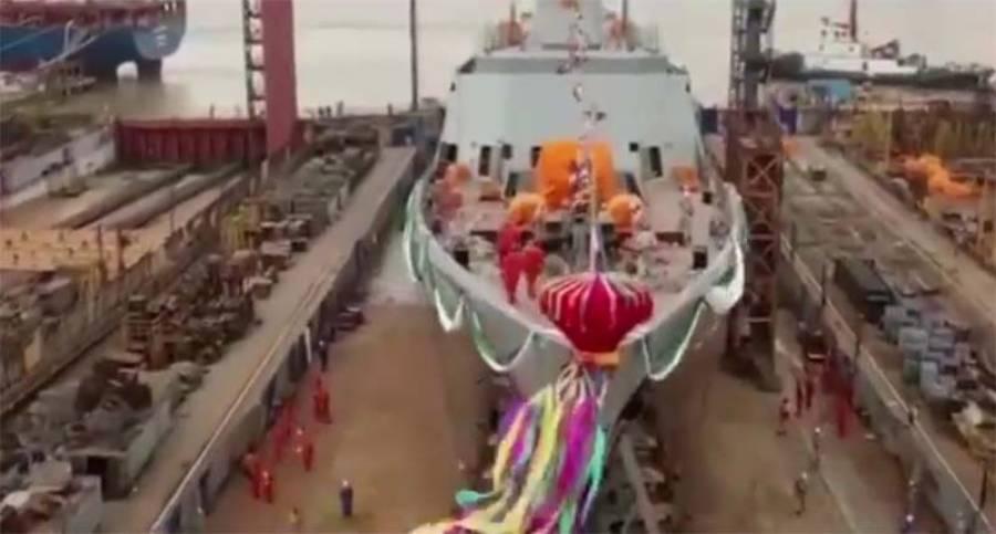 پاک بحریہ کے لیے چین میں تیار کیے جانے والے جدید ترین بحری جہاز فریگیٹ 054 کی تقریب رونمائی