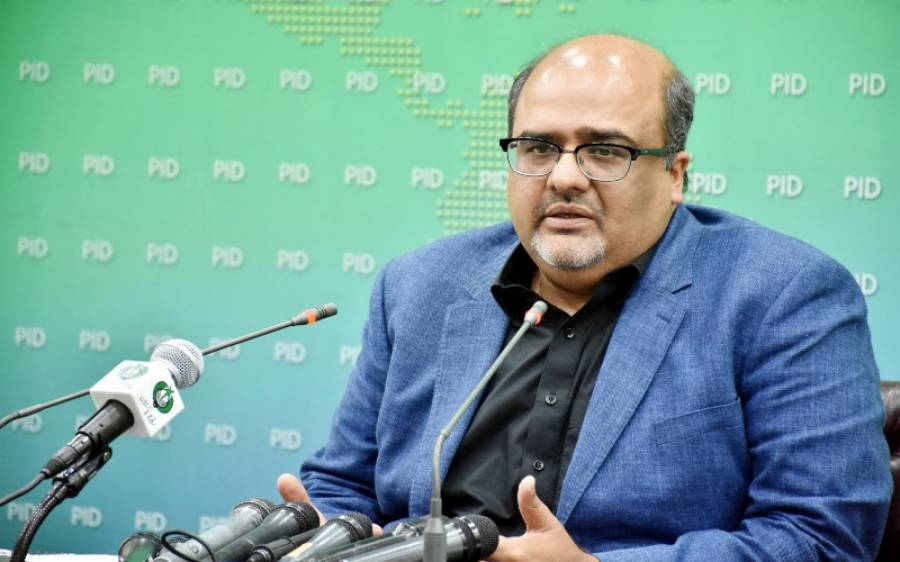 محکمہ زراعت سے متعلق بیان، شہزاد اکبر نے وضاحت بھی کردی اور معافی بھی مانگ لی