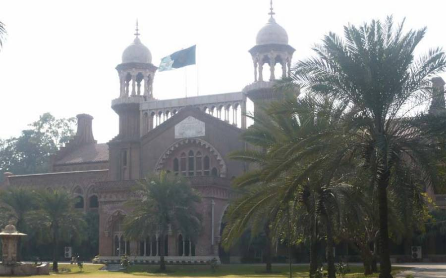 لاہور ہائیکورٹ نے نوازشریف کو گرفتار کرنے سے روک دیا