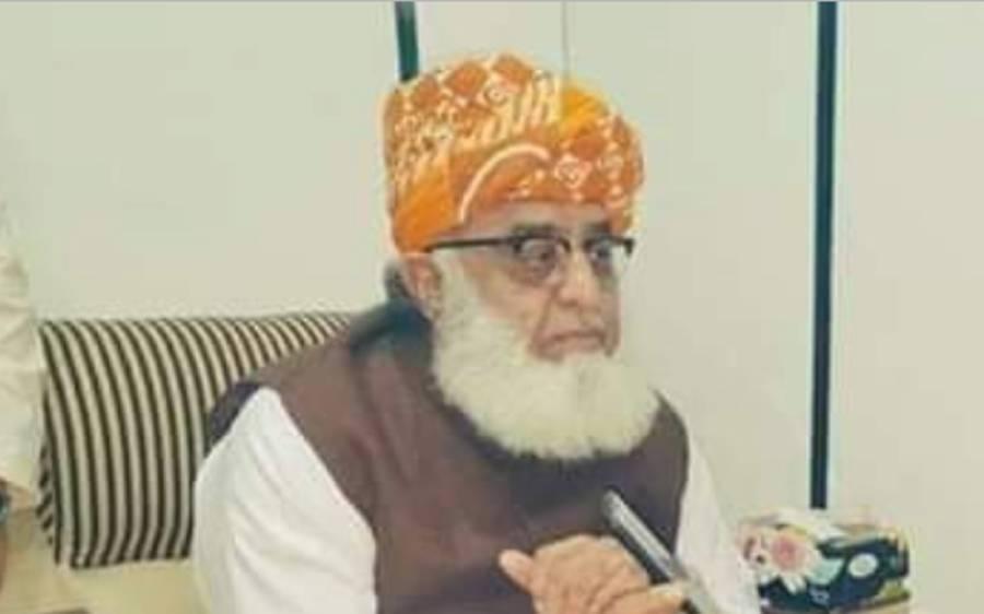 شہبازشریف کے ساتھ ملاقات کے بعد مولانا فضل الرحمان نے مشترکہ پریس کانفرنس میں اپنےموقف کا واضح اعلان کر دیا