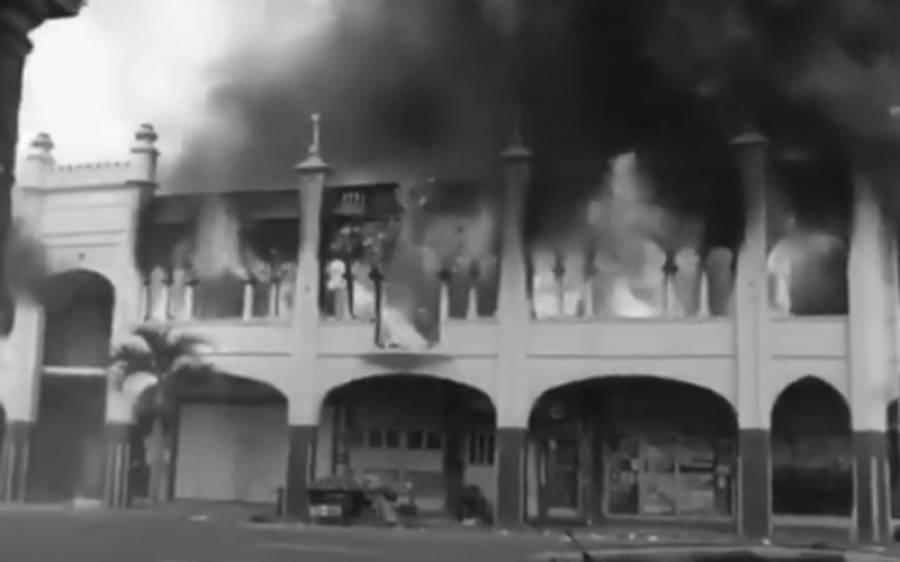 جنوبی افریقہ کی 139سالہ قدیم مسجد میں اچانک آگ بھڑک اٹھی