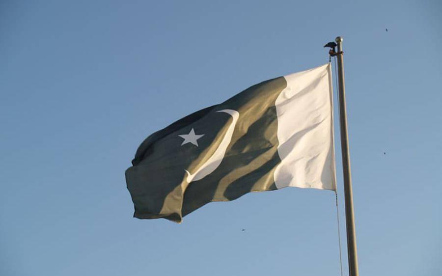 پاکستانیوں کے لیے بڑی خوشخبری، ایشیاءمیں سب کو مات دے دی