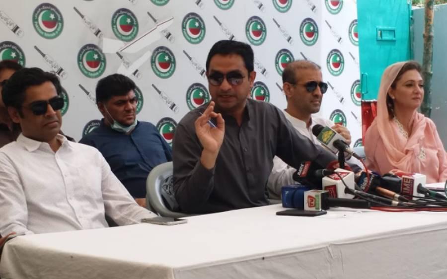 وزیر اعظم اور آرمی چیف شہر قائد سمیت سندھ بھر کی حالت پر نوٹس لیں،تحریک انصاف کراچی نے مطالبہ کردیا