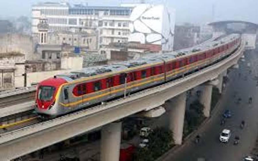 پنجاب حکومت نے اورنج ٹرین کب سے چلانے کا فیصلہ کر لیا ؟ آخر کار لاہوریوں کیلئے بڑی خوشخبری آ گئی