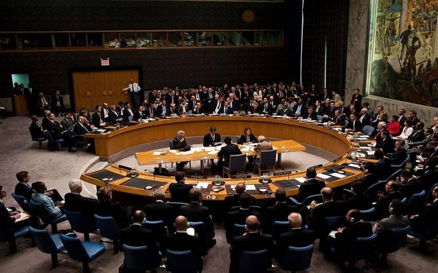 ایران پر اسلحہ پابندیوں کادوبارہ نفاذ، امریکا کو ایک ہفتے میں سلامتی کونسل میں دوسری سفارتی شکست