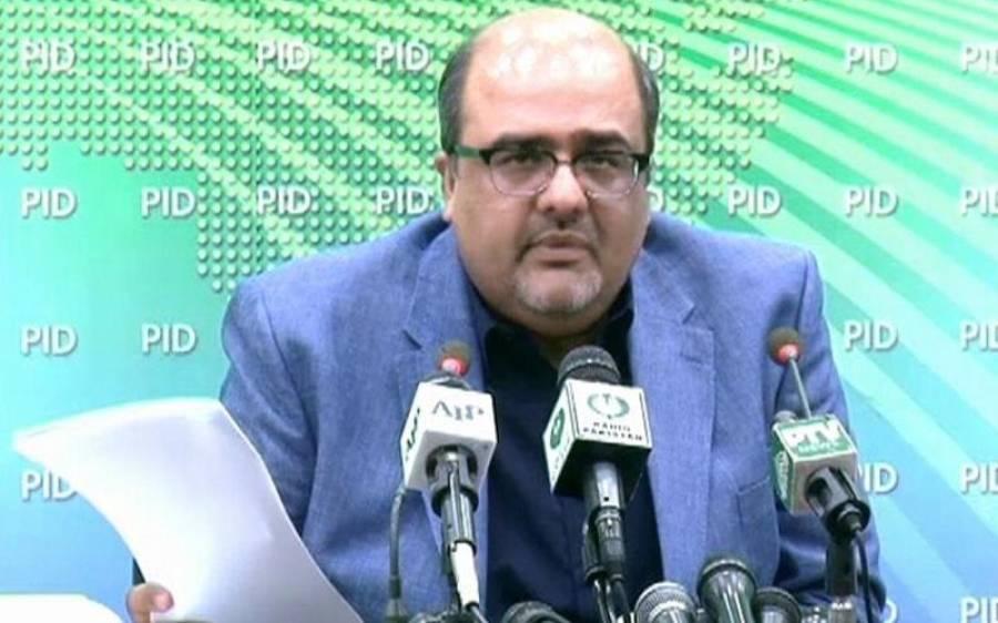 اسلام آبادہائیکورٹ نے شہزاداکبرکو مشیر برائے احتساب کے عہدے سے ہٹانے کی درخواست مستردکردی