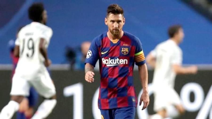 لیونل میسی نے فٹ بال کلب بارسلونا چھوڑنے کا فیصلہ کر لیا