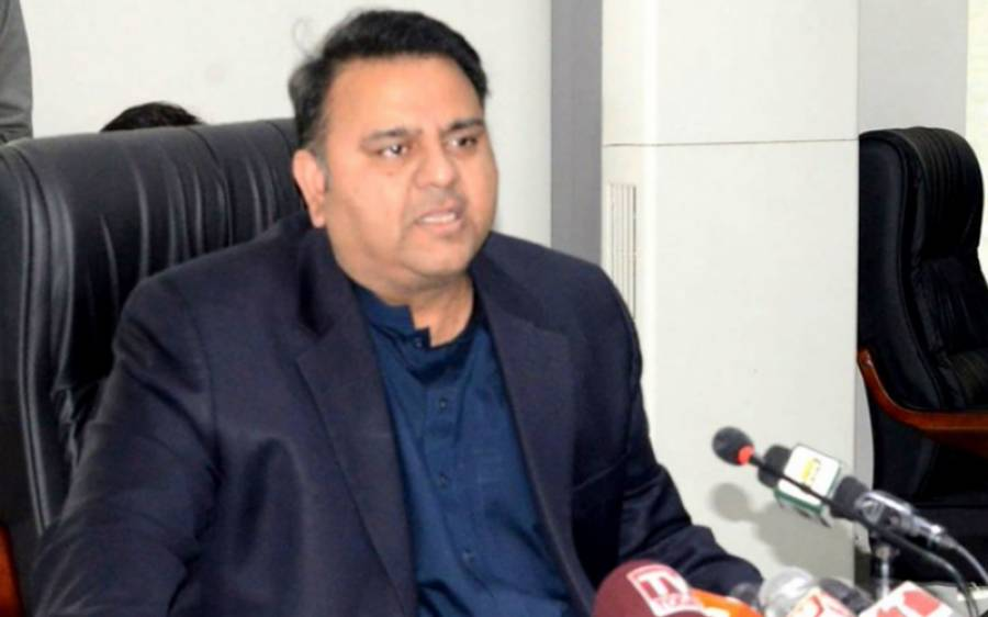 میرےیامفتی منیب الرحمن کےکہنےسے۔۔۔فواد چوہدری نے ایسی بات کہہ دی کہ رویت ہلال کمیٹی کے چیئرمین بھی سرپکڑ کر بیٹھ جائیں گے