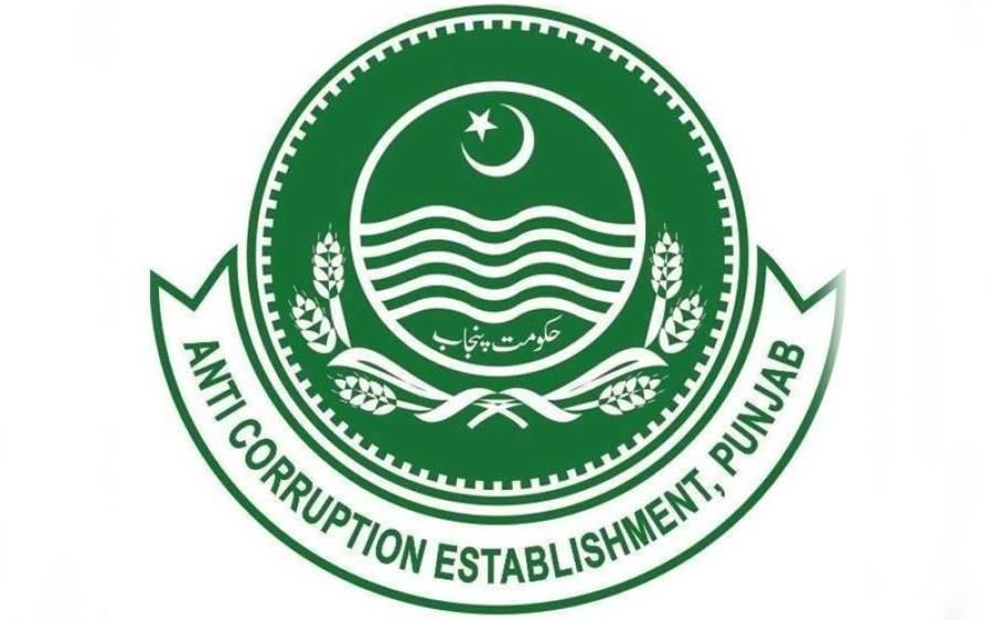 اینٹی کرپشن پنجاب نے صوبہ بھر میں قبضہ مافیا اور کرپٹ عناصر کے خلاف دبنگ اعلان کردیا