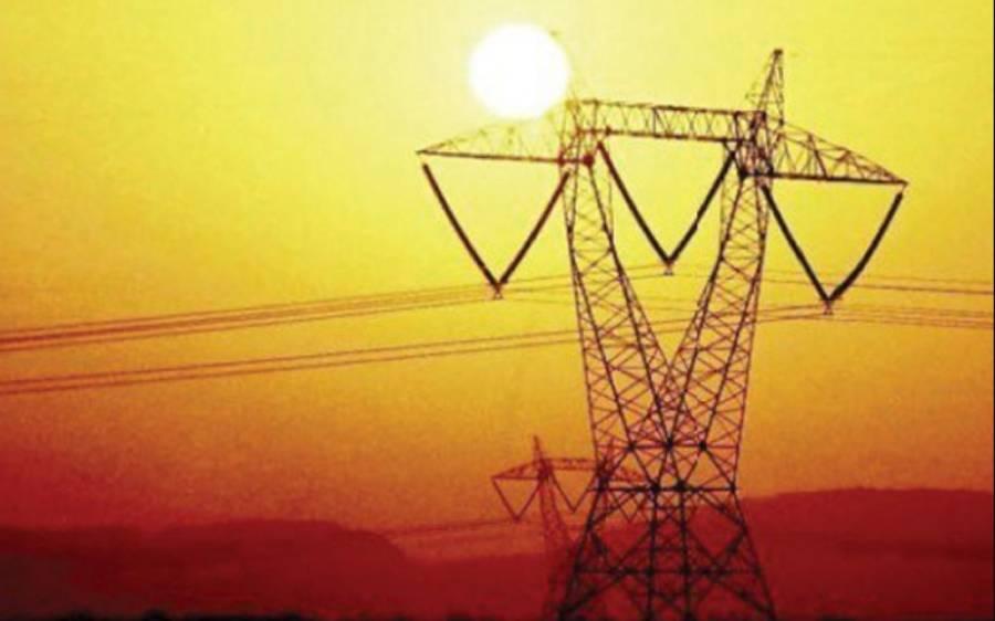 عالمی بینک کاخیبرپختونخوا میں توانائی کے شعبے کی ترقی کے لئے450ملین ڈالرزکی مالی معاونت کی فراہمی پر اتفاق