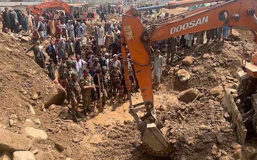 جنگ زدہ افغانستان پر قدرتی آفت ٹوٹ پڑی، 100 سے زیادہ افراد جان سے گئے