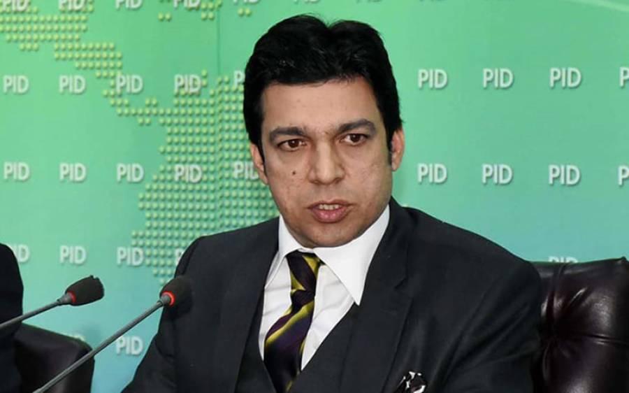 وفاقی وزیر فیصل واوڈا کے صحافیوں پر غلیظ حملے
