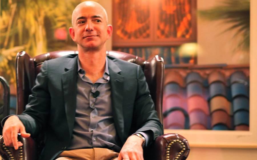 دنیا کی تاریخ کا پہلا شخص جس نے 200 ارب ڈالر سے زائد رقم کما لی