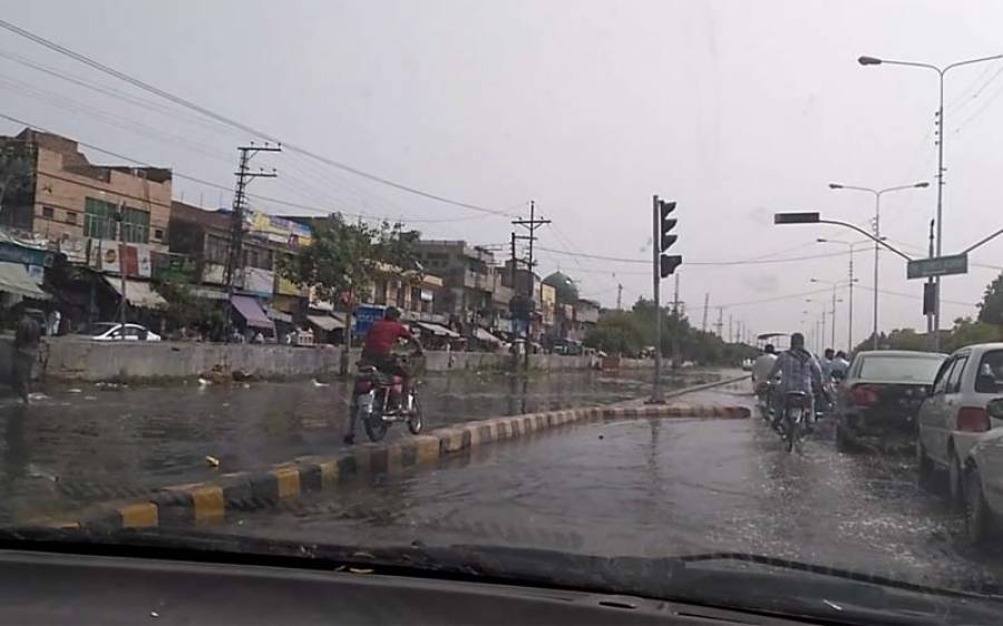 لاہور میں بھی بارشوں کا سلسلہ جاری ، آئندہ چوبیس گھنٹوں میں موسم کیسا رہے گا؟ محکمہ موسمیات نے پیشگوئی کر دی