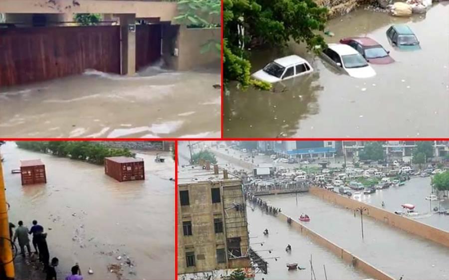 کراچی میں بارشوں نے تباہی مچا دی ، 18 افراد جاں بحق، آج بھی بارش کا امکان