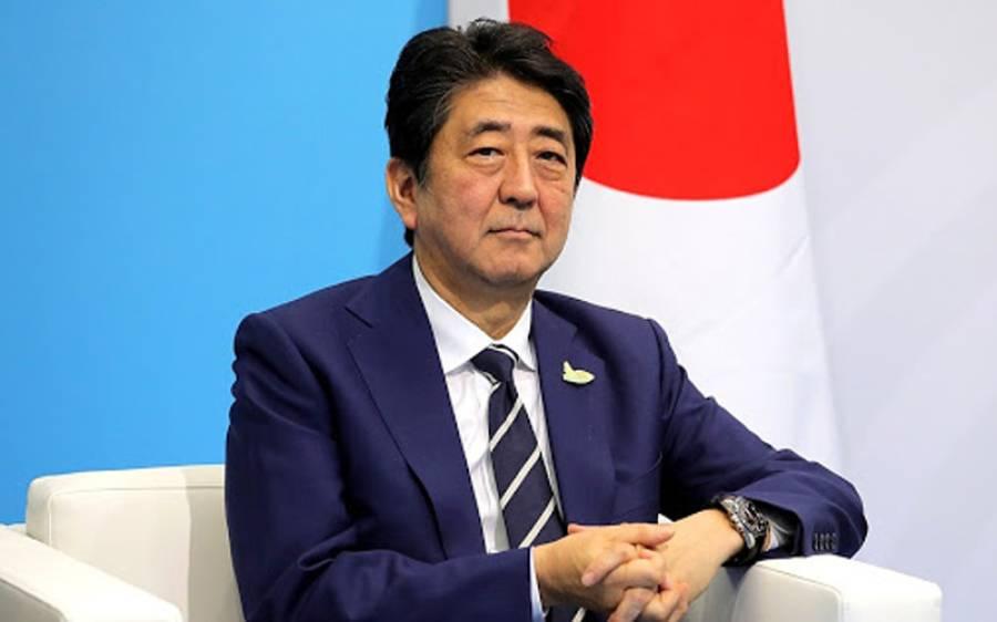 جاپان کے وزیراعظم شنزو ابے نے استعفی دیدیا