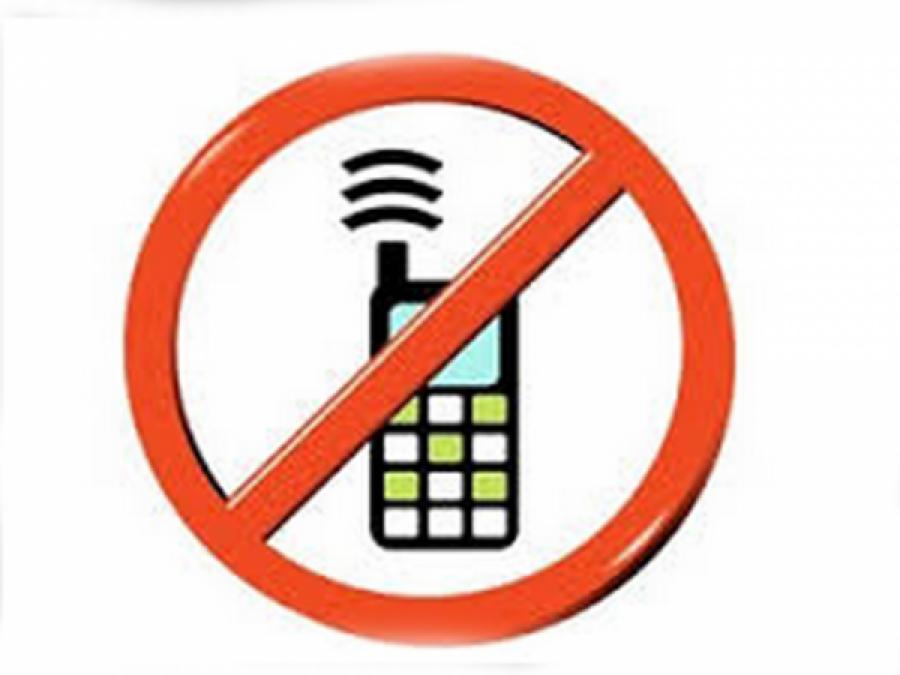 9 اور 10 محرم الحرام کو ڈی آئی خان میں موبائل فون سروس بند رکھنے کا فیصلہ