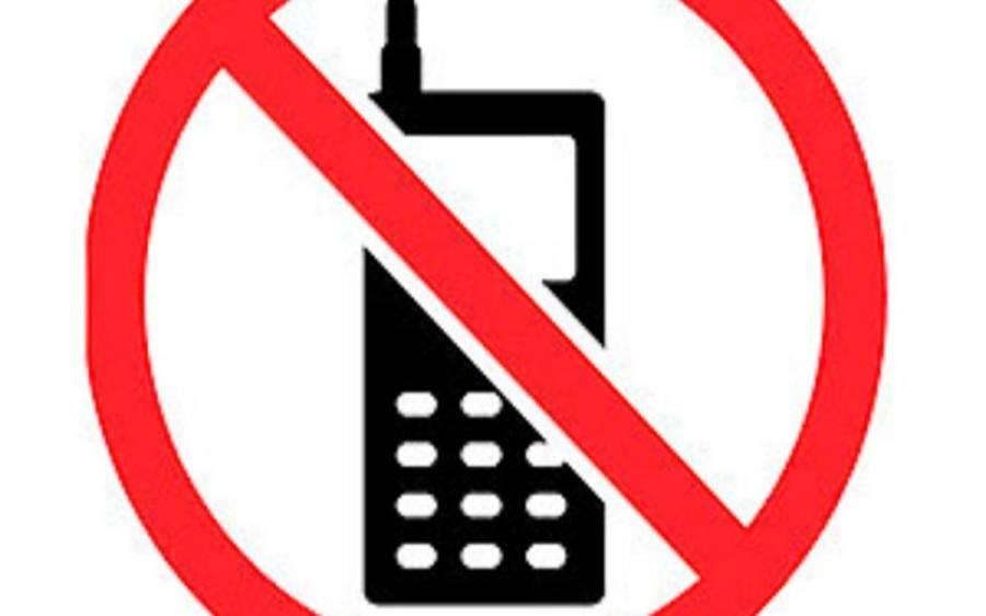 کوئٹہ میں موبائل فون اورانٹرنیٹ سروس بند،اسلام آباد میں جلوس کے راستوں میں موبائل فون سروس معطل رہے گی